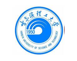 哈尔滨理工大学继续教育学院