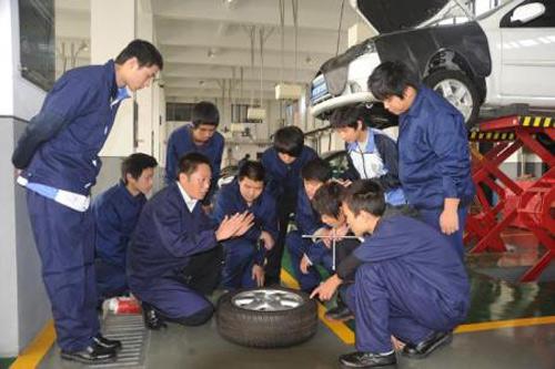 中央广播电视大学汽车维修专业