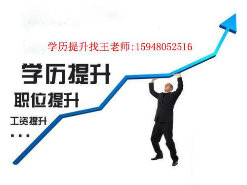 2018年中央广播电视大学招生专业