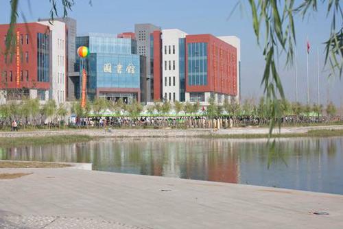 沈阳城市建设学院继续教育学院招生简章2018年