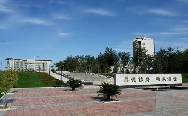 锦州医科大学继续教育学院