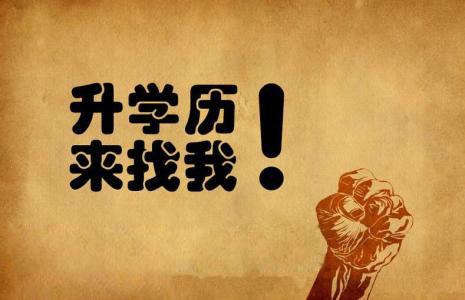 吉林省自考
