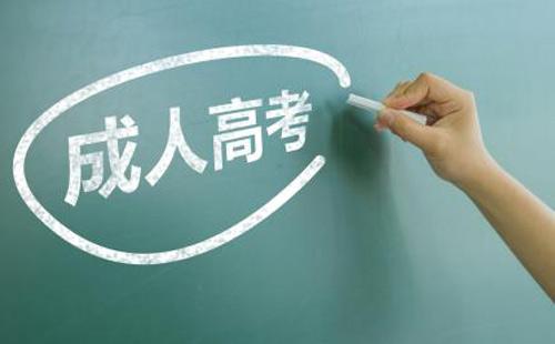 2018年吉林省自学考试