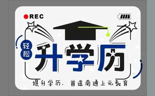 远程网络教育文凭