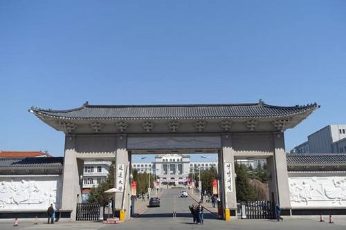 延边大学校门口