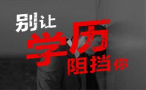 吉林省成人高考的报名时间还剩几天