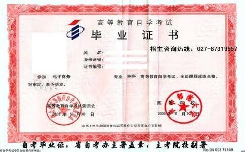 吉林省高等教育自学考试应该怎么参加?