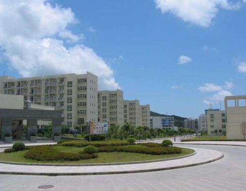 浙江海洋学院继续教育学院招生简章2019年