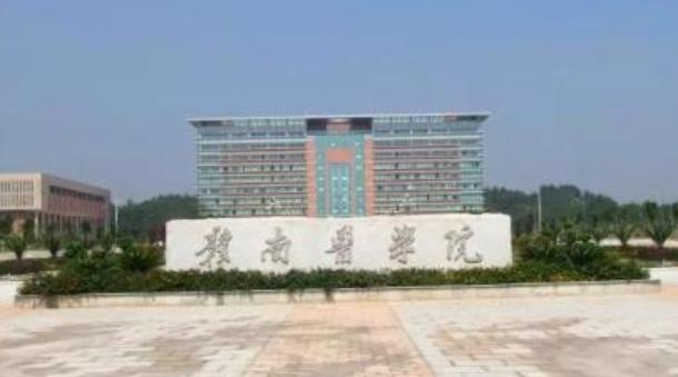 辽宁医学院招生_赣南医学院继续教育学院2020年招生公告