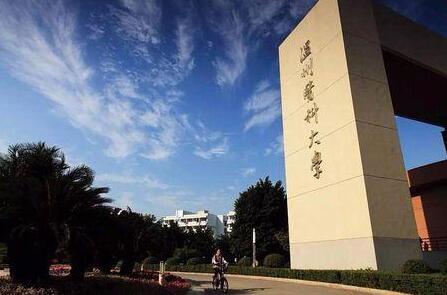 温州医科大学继续教育学院【专用通道 新生报名进入】