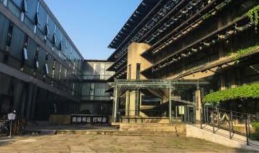 中国美术学院继续教育学院(2020年招生专业)