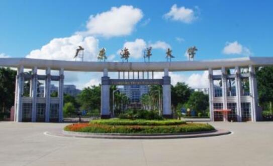 广东海洋大学继续教育学院(函授新生专用报名)